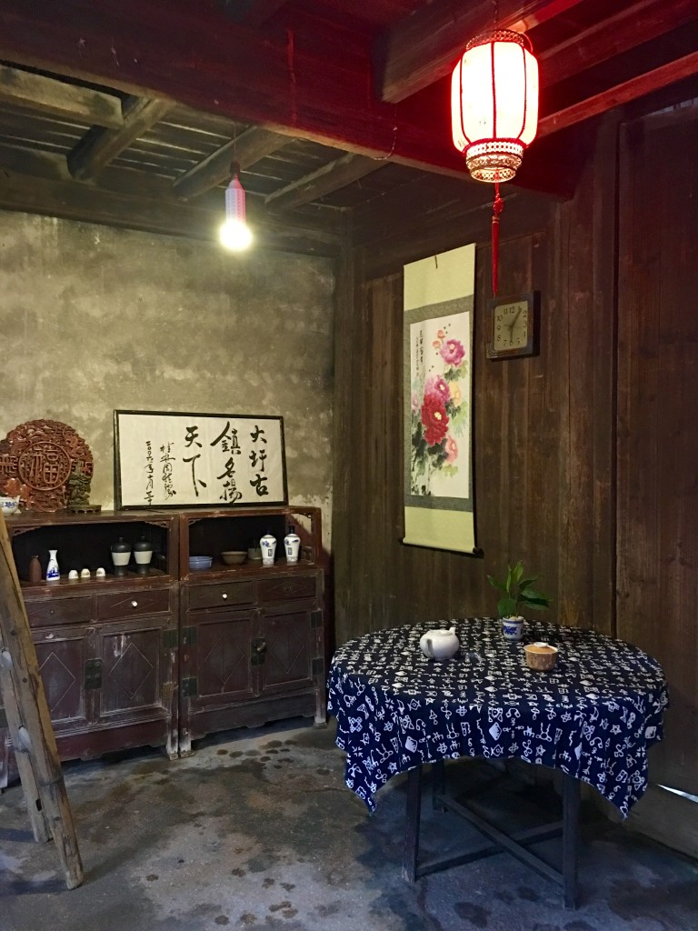 Daxu Traditional Interior