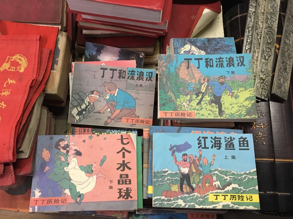 Tintin in China!